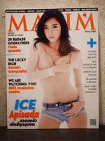 Maxim Thailand No.81 September 2011 ไอซ์ อภิษฎา