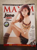 Maxim Thailand No.84 December 2011 เจนสุดา ปานโต