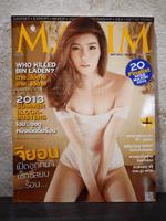 Maxim Thailand No.101 May 2013 ซอจียอน