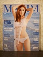 Maxim Thailand No.135 March 2015 แป้ง อรจิรา