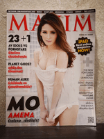 Maxim Thailand No.82 October 2011 โม อมีนา
