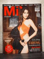 Mix magazine Issue 67 June 2012 กวาง ฟ้ารุ่ง ยุติธรรม