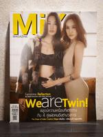Mix magazine Issue 83 October 2013 ฉัตร - แตงโม
