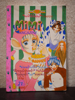 Mini Magazine 21/98