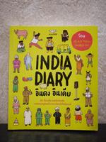 India Diary อิแดง อินเดีย