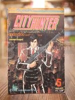 City Hunter No.7