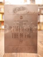 Remember The Duang