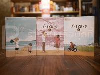 i.sea.u เรื่องและภาพ : มุนินฺ เล่ม 1-3 ✦