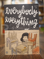 Everybodyeverything - วิศุทธิ์ พรนิมิตร