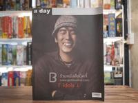 a day special ฉบับ idols เบิร์ด ธงไชย •