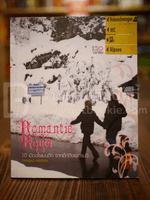 Romantic Route 10 เมืองโรแมนติกจากเช็กถึงเยอรมนี