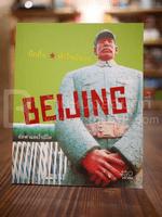 Beijing ปักกิ่งหัวใจมังกร - อัลฟาและโรมิโอ