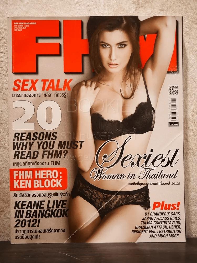 FHM ฉบับที่ 113 September 2012 Praya Lundberg