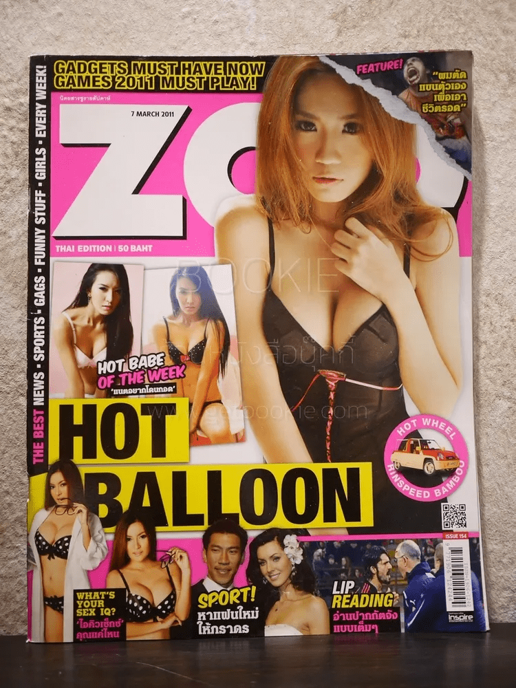 Zoom 7 March 2011