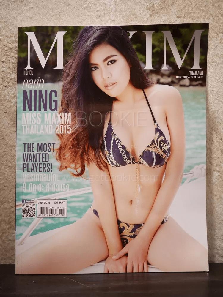 Maxim Thailand No.127 July 2015 Nalin Rungratsamee