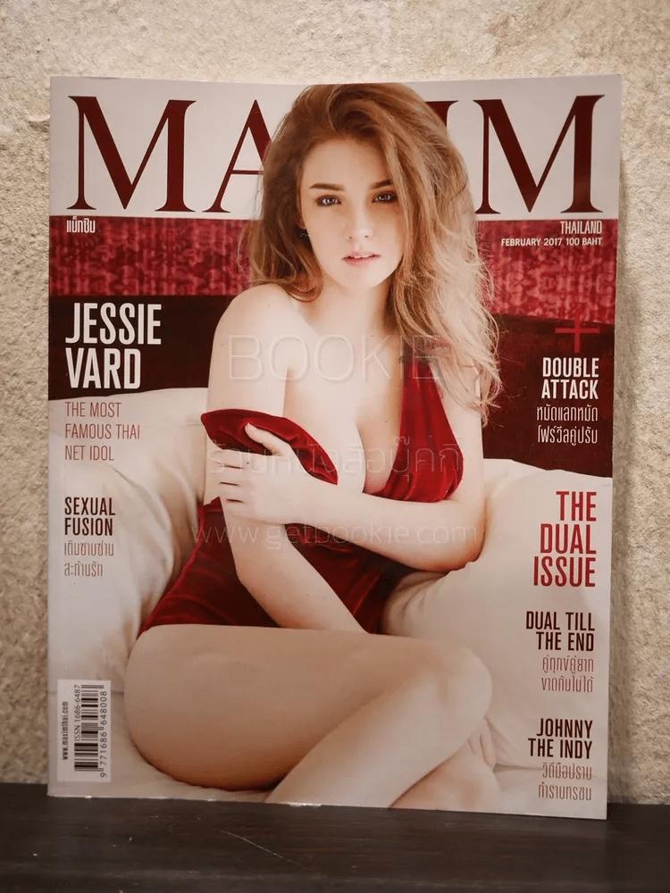 Maxim Thailand No.146 February 2017 Jessie Vard