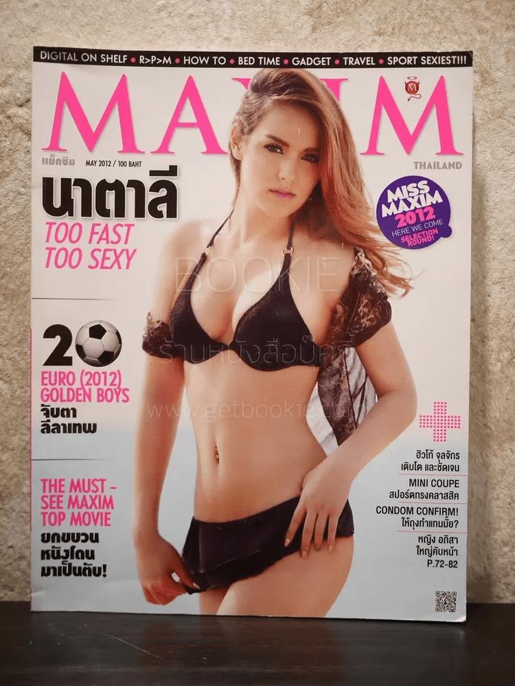 Maxim Thailand No.89 May 2012 นาตาลี