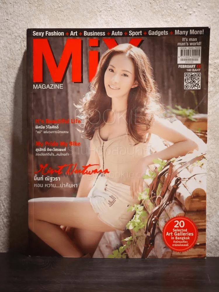 Mix magazine Issue 63 February 2012 มิ้น ณัฐวรา