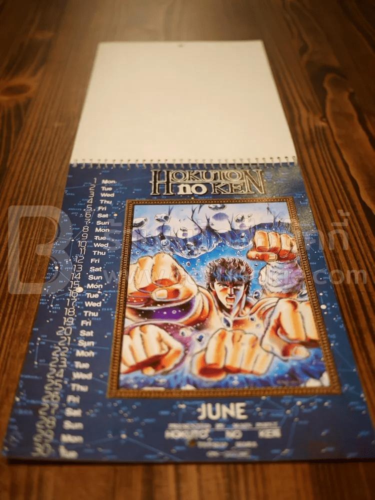 Hokuto No ken Calendar 1987