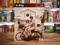 a day 110 ด่วนจี๋ ไปรษณีย์จ๋า โน๊ต อุดม •