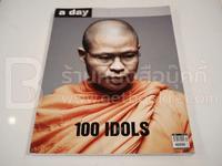 a day 100 Idols