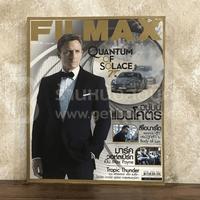 Filmax Issue 16 ต.ค.2551