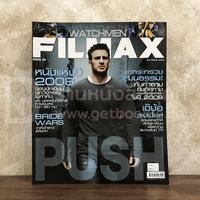 Filmax Issue 20 ก.พ.2552