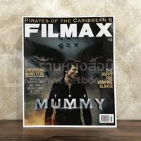 Filmax Issue 119 พ.ค.2560