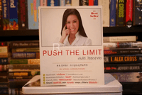 Push The Limit เก่งได้ ไร้ขีดจำกัด (มีรอยขีดเขียน)