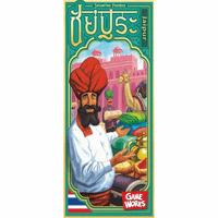 ชัยปุระ Jaipur TH บอร์ดเกม