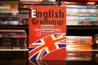 English Grammar ฉบับพกพา