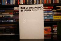 Best of Packaging in Japan 24