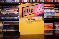 Designing Online Identities