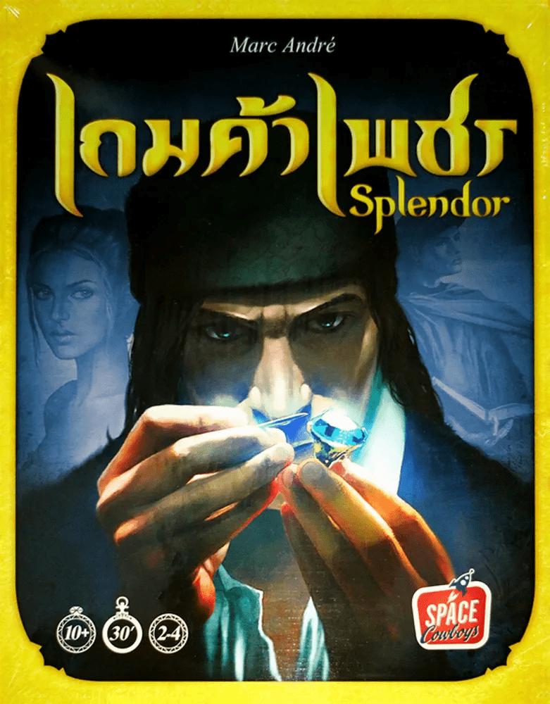 เกมค้าเพชร Splendor TH บอร์ดเกม