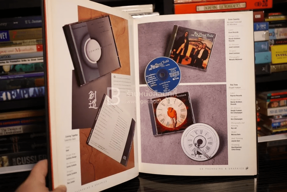 Compact Disc Packaging & Graphics 2