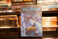 Harry Potter แฮร์รี่ พอตเตอร์ กับภาคีนกฟินิกซ์ (พิมพ์ครั้งแรก)