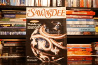Sawasdee Vol.32 No.9 September 2003