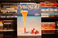 Sawasdee Vol.27 No.6 June 1998