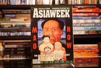 Asiaweek September 6, 1996 Mao