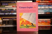 Modern Compact English ม.ต้น