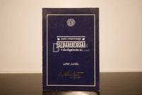 กฎแห่งกรรม - ท.เลียงพิบูลย์ เล่ม 2