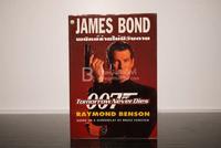 เจมส์ บอนด์ พยัคฆ์ร้าย 007 ตอน พยัคฆ์ร้ายไม่มีวันตาย (พิมพ์ครั้งแรก)