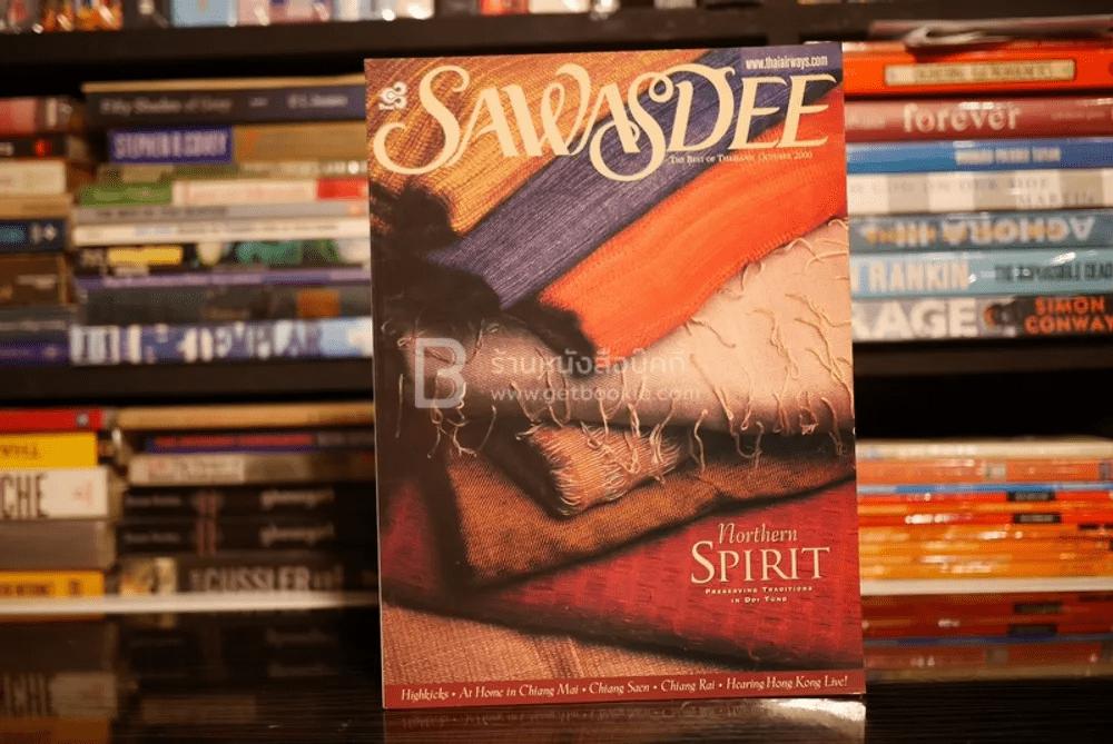 Sawasdee Vol.29 No.10 October 2000