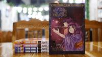ยามาโมโตะ เซ็นจิโร่ 5 เล่มจบ