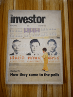 the Investor January 1975