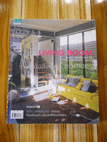 Living Room Room Series Vol.04