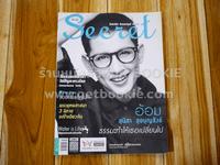 Secret ซีเคร็ต ปีที่ 8 ฉบับที่ 190 อ้อม สุนิสา