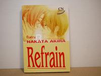 Refrain รีเฟรน