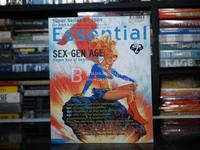 BrandAgeEssential Super Series 8th 2009✦