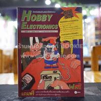 Hobby Electronics ฉบับที่ 53